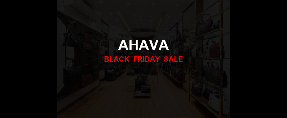 Ahava Christmas 2020 Ad, Sales [17+ Deals]