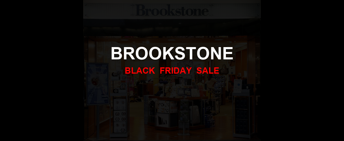Brookstone Christmas 2020 Ad, Sales [50+ Deals]